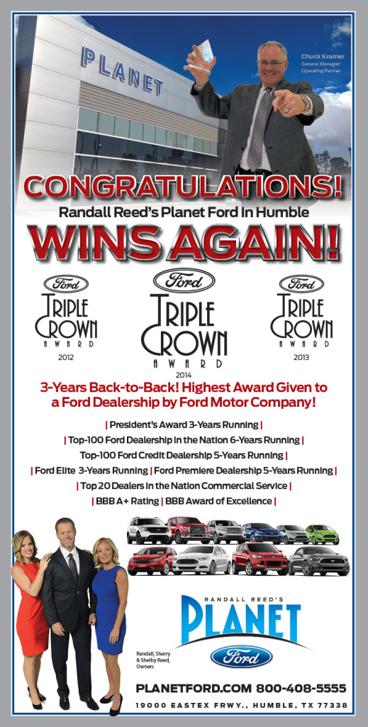 planet ford humble award winning
